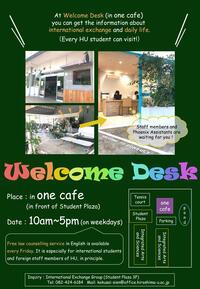 welcome_e.jpg