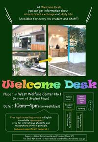 Welcome Desk_en_page-0001.jpg