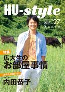 20111013hyoushi.jpg