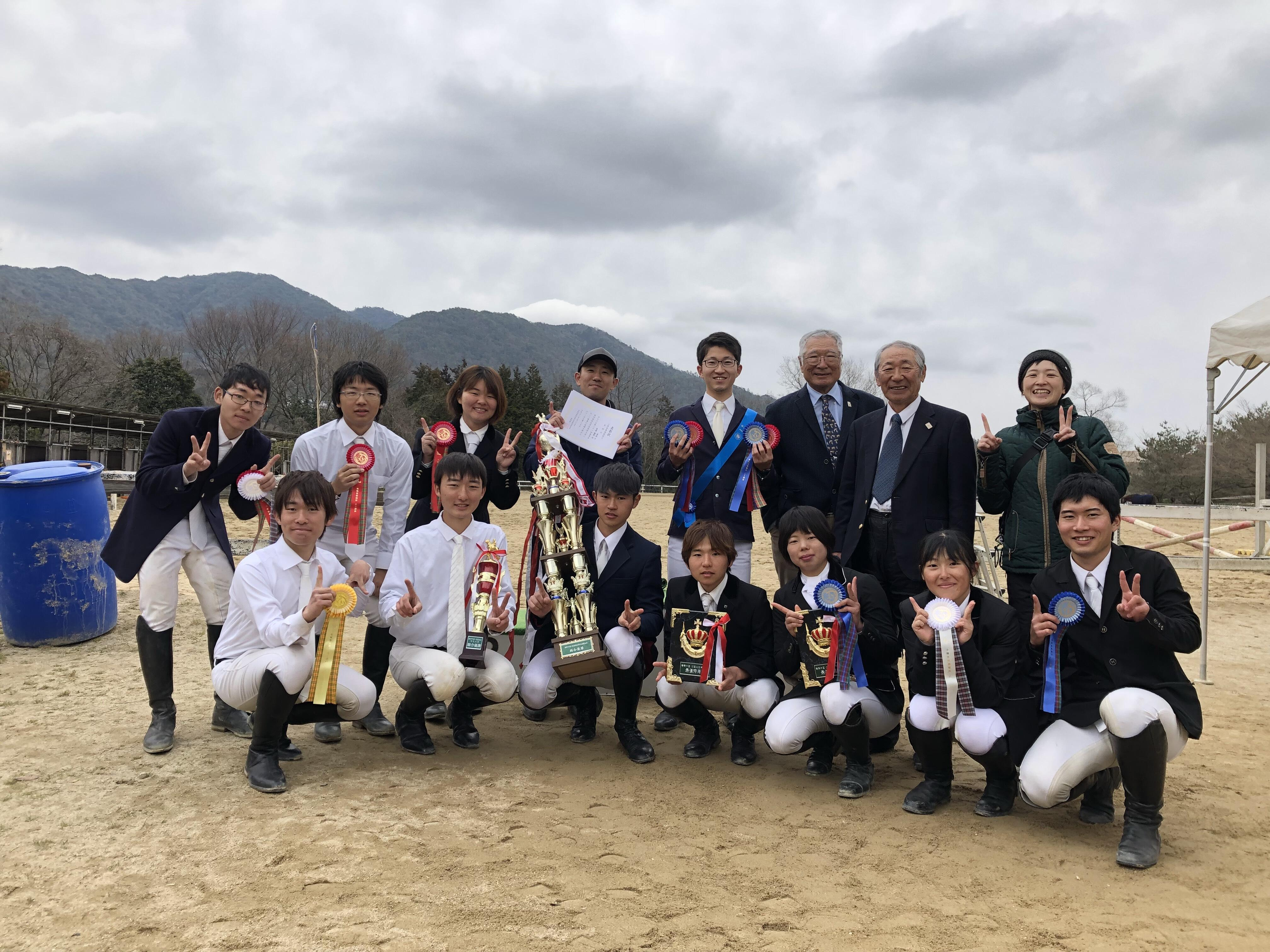 春季大会12連覇【広島大学体育会馬術部】