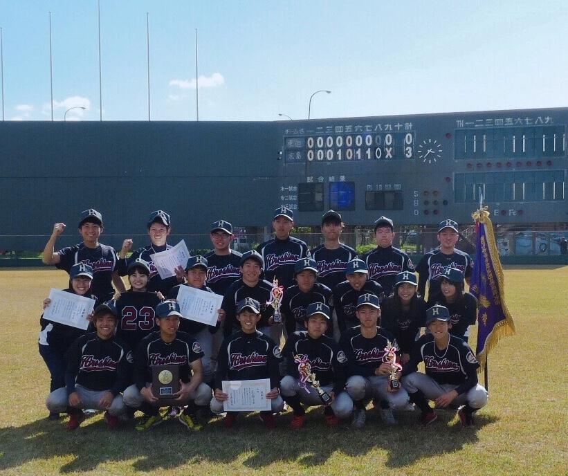 第36回西日本学生軟式野球選抜大会 優勝【広島大学体育会軟式野球部】