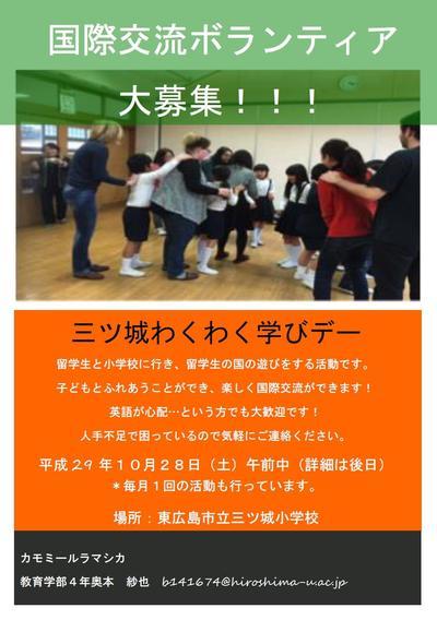 カモミールラマシカ.jpg