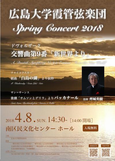 2018 Spring Concert.jpg