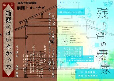 演劇団.jpg