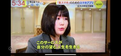 もみじ川村RCC出演2.jpg