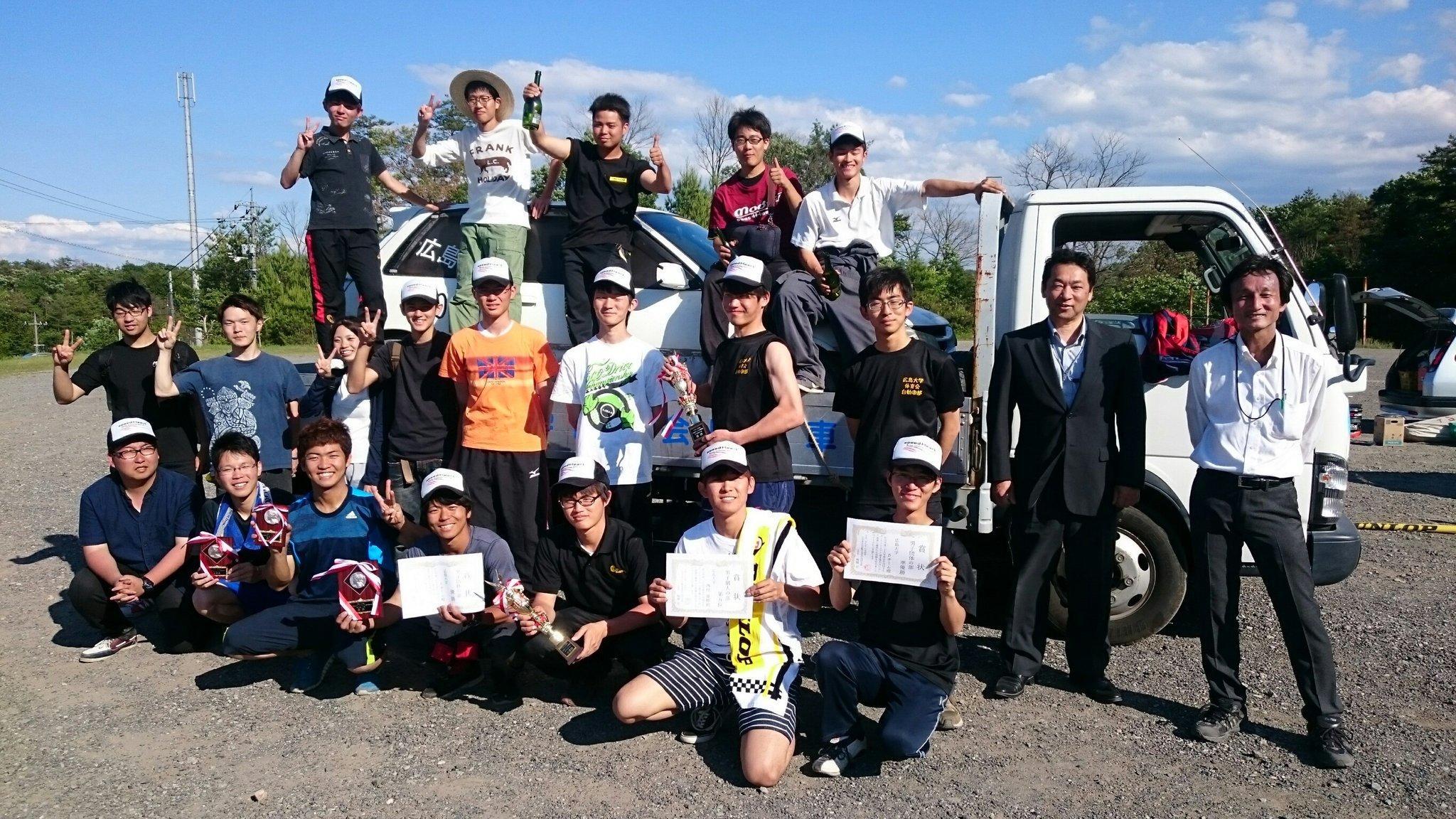 体育会自動車部が中四国学生ダートトライアルで個人・団体優勝しました!【体育会自動車部】