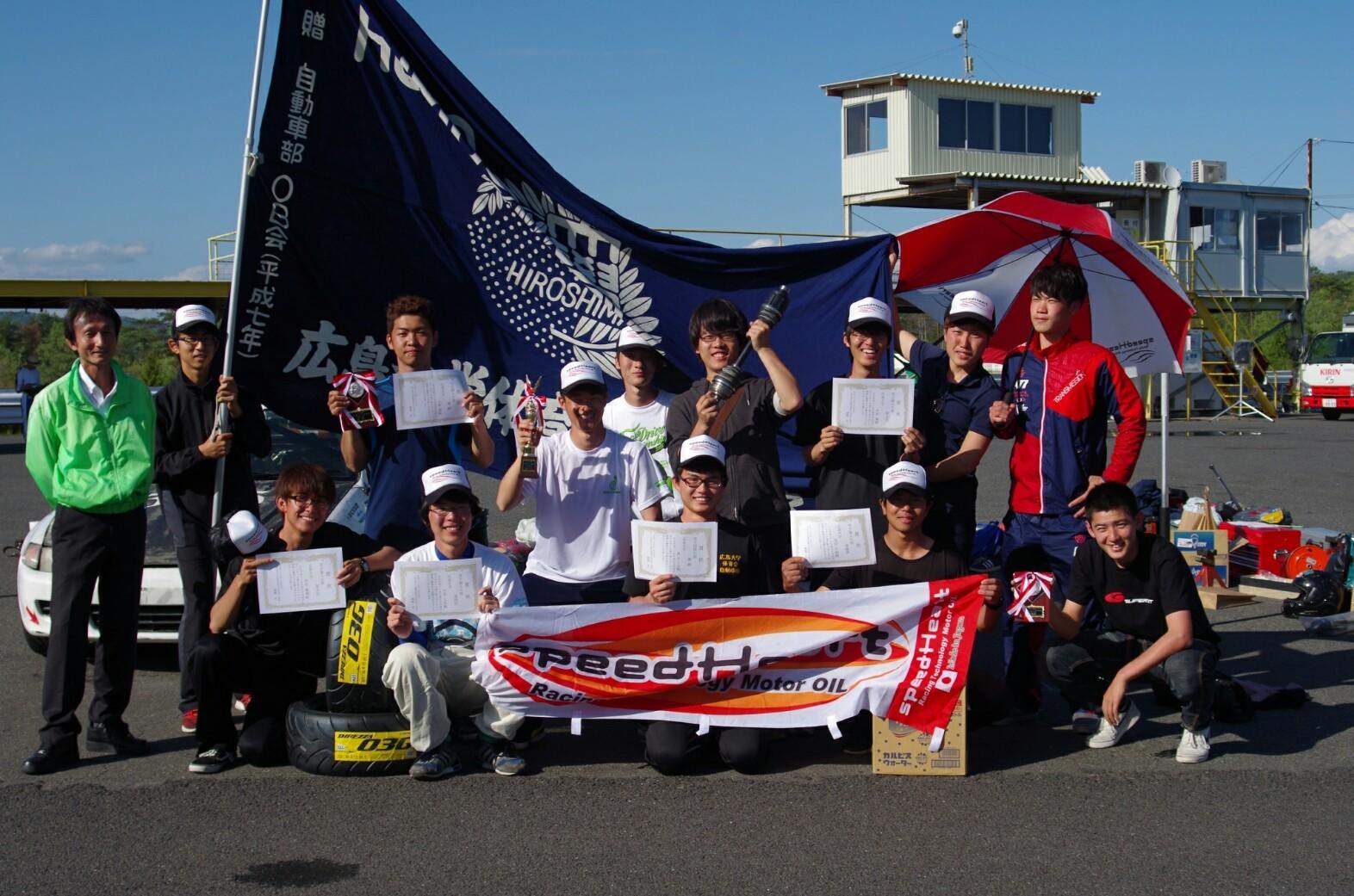 体育会自動車部が中四国ジムカーナ選手権で個人・団体優勝しました!【体育会自動車部】