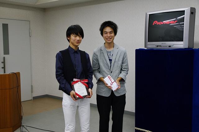 広島大学学生環境委員会が2015年度山と水の環境機構山水賞を受賞しました。【広島大学学生環境委員会】
