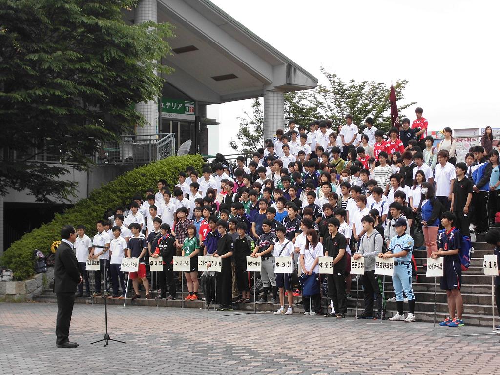 第66回中国五大学学生競技大会(夏季大会・冬季大会)壮行会開催のお知らせ【広島大学体育会】