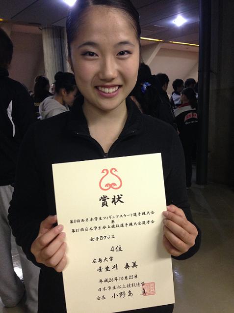 西日本インカレ(フィギュアスケート)4位入賞!全日本インカレ出場決定!【広島大学フィギュアスケート愛好会】