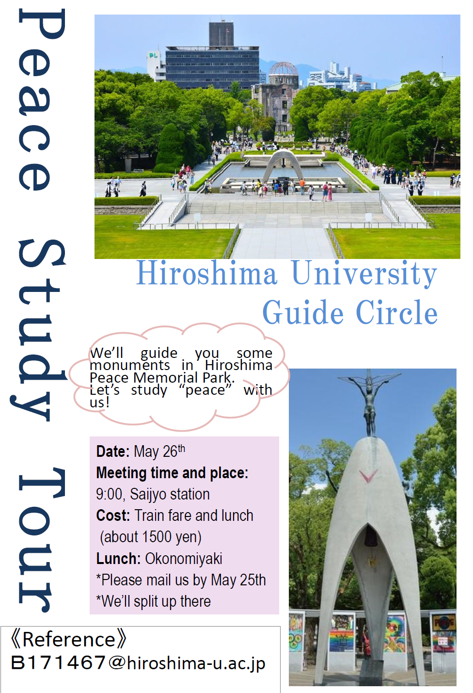 Please join us!!【Hiroshima University Guide Circle】