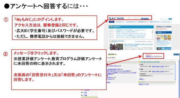 2013ENQManual.jpg